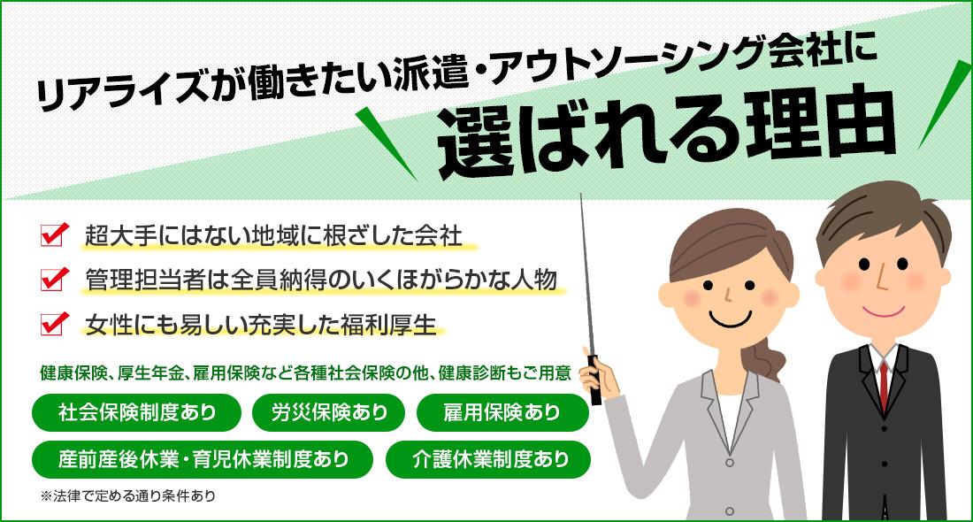 choice_bnr