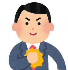 pose_makasenasai-e1510101147715